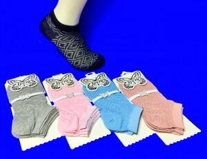 Зувей носки женские укороченные хлопок ажурные арт.2121(2126)