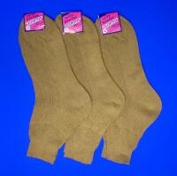 Виоли носки женские г. Москва С-230 со слабой резинкой с лечебным эффектом бежевые