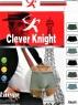 Трусы мужские боксеры ВЕЛИКАНЫ Clever Knight (СЛАВА) арт. F 7603 (7002)