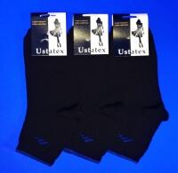 Юста носки женские 2с15 СПОРТ Черные