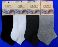Уют носки мужские укороченные лен с крапивой