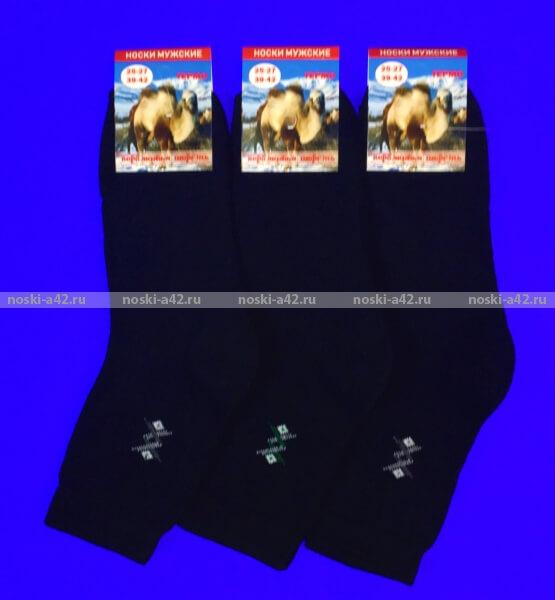 Термо-носки мужские внутри махра из верблюжьей шерсти оптом