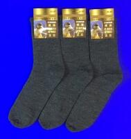 Термо носки мужские из шерсти мериноса и ламы ТМ-40 серые