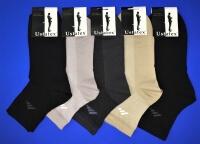 Юста носки мужские укороченные спортивные 1с19 сетка черные