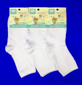 Носки детские белые универсальные (мальчик-девочка)