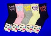 BFL носки женские с высокой резинкой с надписями