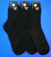 Ида (Лика+) носки мужские с-35 шерсть