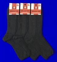 Диабетик носки мужские медицинские со слабой резинкой М-20 серые