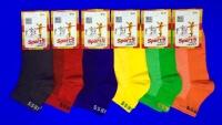 Носки женские спортивные антибактериальные Фитнес СЕТКА