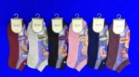 Зувей носки женские укороченные хлопок+капрон ЦВЕТОЧКИ