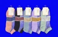 Зувей носки женские укороченные хлопок+капрон с ЛЮРЕКСОМ