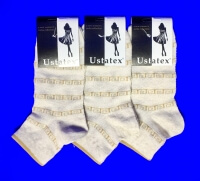 Юста носки женские 2с51 хлопок + ЛЕН с лайкрой