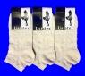 Юста носки женские 2с52 хлопок + ЛЕН с лайкрой укороченные