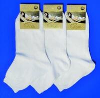 Люси носки женские арт. Ж-2 БЕЛЫЕ