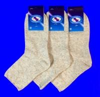 Ростекс (Рус-текс) носки медицинские женские Н-210 с лайкрой ЛЕН