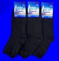 Ажур ТЕРМО носки внутри махра арт МЗН-01