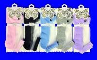 Зувей носки женские укороченные хлопок+капрон МОРДОЧКИ