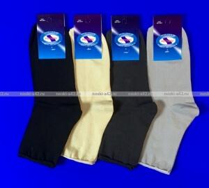 Ростекс (Рус-текс) носки медицинские женские Н-210 с лайкрой черные