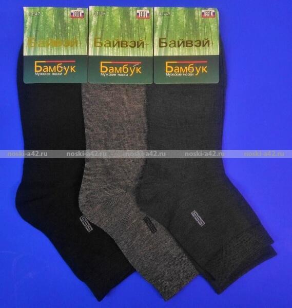 077edf90ec336 Байвей носки мужские укороченные арт. 866 - купить оптом в Интернет ...