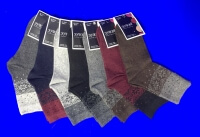 Зувей носки женские ангора + шерсть с рисунком арт. 2318-5