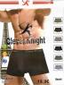Трусы мужские боксеры Clever Knight арт. K 7001