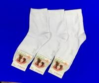 Носки ПОДРОСТКОВЫЕ белые универсальные