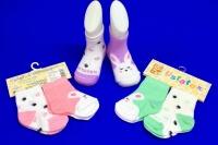 """ЮстаТекс носки детские 3с206 на ДЕВОЧЕК """"Разноцветные ножки"""""""