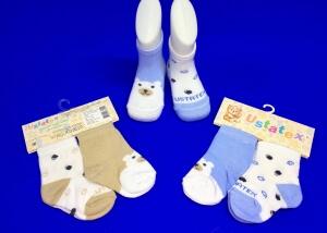 """ЮстаТекс носки детские 3с201 на МАЛЬЧИКОВ """"Разноцветные ножки"""""""