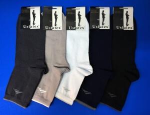 Юста носки мужские укороченные спортивные 1с20 с лайкрой черные