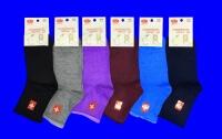 BFL носки медицинские женские