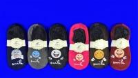 ЛАНЮ носки-тапочки женские велюр внутри с начесом арт. Т2-26