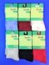 Зувей колготки детские артикул С-3064 ажурные
