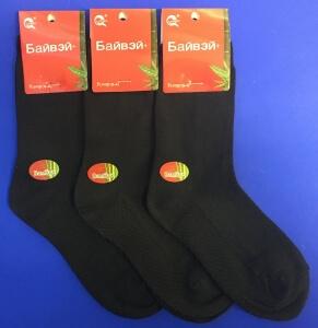 Байвей носки женские бамбук чёрные
