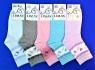 LIMAX носки женские хлопок