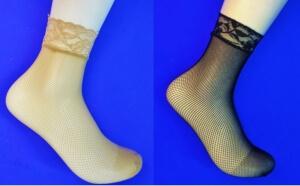 Эластик носки женские сетка с ажурной резинкой черные