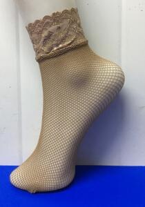 Эластик носки женские сетка с ажурной резинкой бежевые