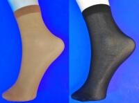 Носки женские эластик черные