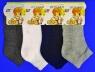Шугуан носки укороченные подростковые на мальчиков