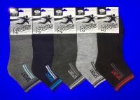 BFL носки подростковые укороченные спортивные