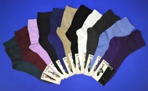 Юста носки женские 2с3 хлопок с лайкрой