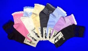 Юста носки женские 2с7 хлопок с лайкрой сетка