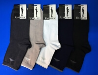 Юста носки мужские укороченные спортивные 1с20 с лайкрой темно-серые