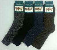 Кавалер носки мужские шерсть чёрные
