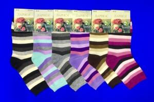 Носки женские Полоса