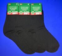 Носки мужские гладкие чёрные