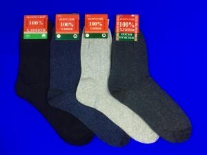 Носки мужские гладкие светло-серые