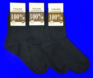 100% хлопок носки мужские арт. С-1 чёрные