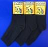 ЮстаТекс носки подростковые 1с8 (3с35) хлопок с лайкрой синие