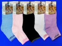 Носки женские спорт