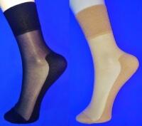 Баочжи носки женские эластик бежевые